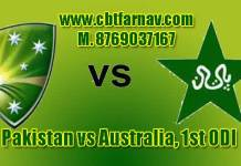PAK vs AUS 1st ODI Match Prediction Toss Fancy Lambi Pari