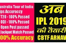 SL vs RSA 5th ODI Today Match Prediction Cricket Win Tips – Session Toss