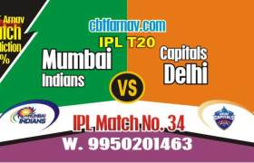 MI vs DC Match Today IPL Prediction Match No 34th 100% Sure Tips