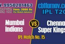 IPL 2019 Prediction MI vs CSK 15th Match 100% Sure Toss Lambi Pari