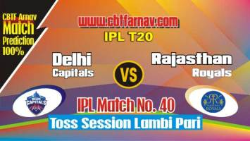 DC vs RR Today IPL Match No 40th Prediction 100% sure Tips