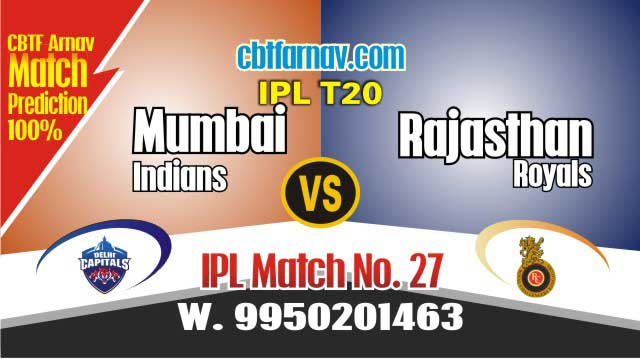 Today IPL Prediction Match No 27th MI vs RR 100% Sure Tips