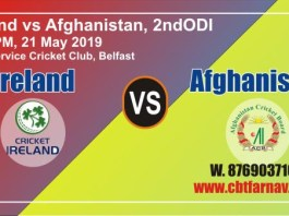 IRE vs AFG 2nd ODI Today Match Prediction Win Tips Toss