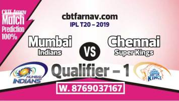 MI vs CSK Today Qualifier 1 Match IPL Prediction 100% sure Win Tips