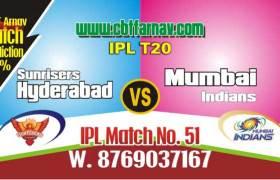 MI vs SRH Today IPL Match No 51st Prediction 100% sure Win Tips
