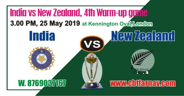 Ind vs NZL Warm UP Match Prediction Win Tips Toss World Cup 2019