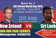 NZL vs SL 3rd Match World Cup 2019 Prediction Win Tips Toss