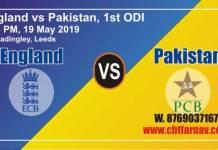 Cricket Win Prediction Today Match 100% sure PAK vs ENG 5th ODI
