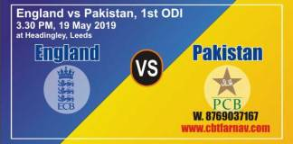 Cricket Win Prediction Today Match 100% sure PAK vs ENG 5th ODI
