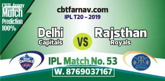 DC vs RR Today IPL Match No 53rd Prediction 100% sure Win Tips