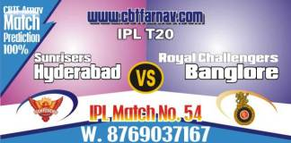 RCB vs SRH Today IPL Match No 54th Prediction 100% sure Win Tips