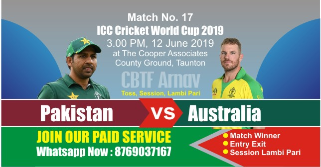 World Cup 2019 Match 17th PAK vs AUS Today Match Prediction