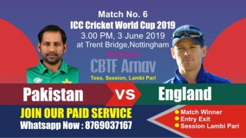 World Cup 2019 6th Match PAK vs ENG Today Prediction Win Tips