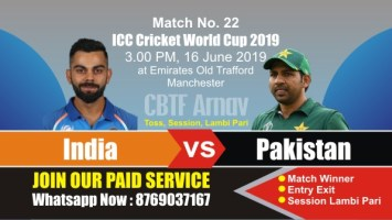 World Cup 2019 Match 22nd Ind vs Pak Today Match Prediction