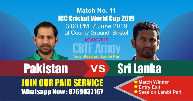 World Cup 2019 Match 11th PAK vs SL Today Prediction Win Tips