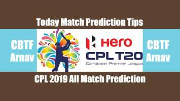 CPL 2019 Match Prediction | Today Cricket Match Prediction Cricket win Tips