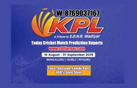 KPL T20 2019 All Match Prediction Reports