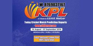 KPL 2019 All Match Prediction Reports