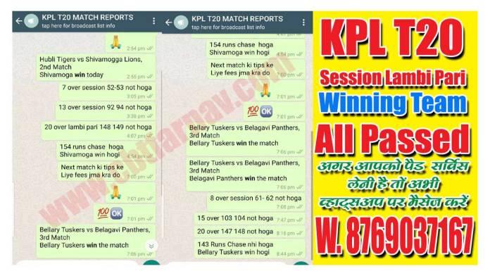 KPL T20 2019 Shivamoga vs Mysuru 4th Today Match Report