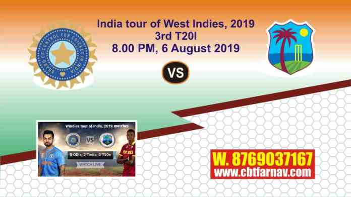 WI vs Ind 3rd T20 Match Report Today Toss Session Lambi Pari Fancy