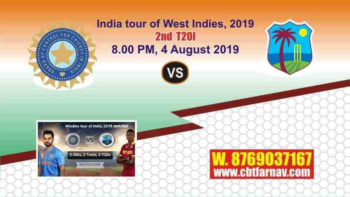 WI vs Ind 2nd T20 Match Report Today Toss Lambi Pari Session