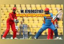 Afg vs Zim Tri Series 5th Match Prediction Today Report Toss Session Lambi Pari CBTF Tips