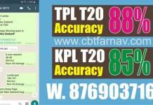 CPL 2019 Prediction CBTF Tips