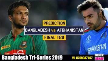 Tri Series Final Ban vs Afg Cricket prediction Toss Session Lambi Pari CBTF Tips