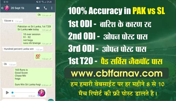 BT vs GAW Qualifier 1 CPL Today Match Prediction Cricket Betting Tips