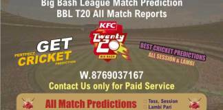 Big Bash Bash T20 Today Match Prediction Cricket Betting Tips BBLT20