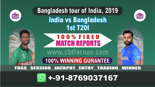 Ban vs Ind 1st T20 Today match prediction Cricket Win Tips Who Will win toss Reports Cricket Betting Tips Who win today Toss Session Lambi Pari Fency