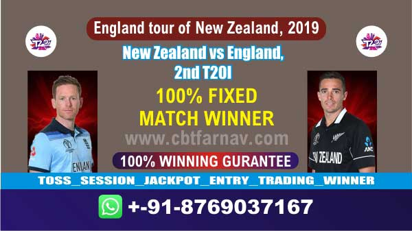 Eng vs Nzl 2nd T20I Today Match Prediction Cricket Betting Tips Toss