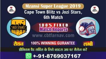 Jozi vs Cape Town 6th Mzansi 2019 Today Match Reports Betting Tips