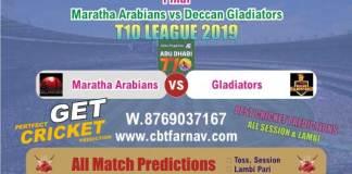 Maratha vs Deccan Match Reports & Betting Tips – Final Match T10