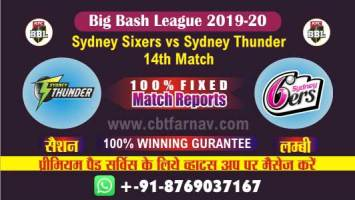 BBL T20 Thunder vs Sixer 14th Betting Tips Match Prediction Reports