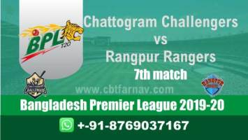 BPL 20 Rangpur vs Chattogram 7th Match Betting Tips & Match Prediction