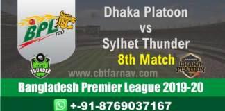 BPL T20 - Sylhet vs Dhaka 8th Match Betting Tips Match Prediction CBTF