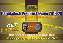 Rangpur vs Comilla 2nd BPL T20 Betting Tips & Match Prediction CBTF