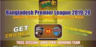 Rangpur vs Comilla 2nd BPL T20 Betting Tips & Match Prediction CBTF