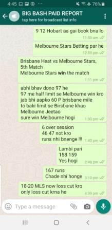 BBL T20 Jackpot Match