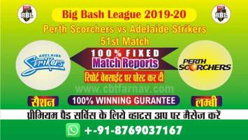 cbtf today match prediction prs vs ads