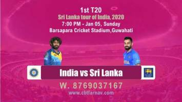Today Match Prediction Ind vs SL 1st T20 Betting Tips 5 Jan 2020