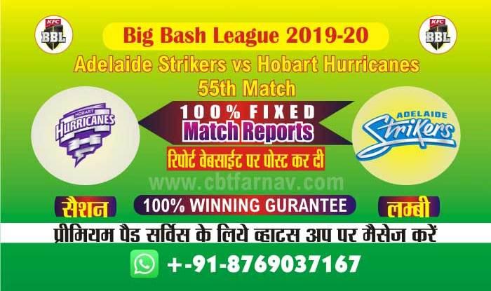 cbtf today match prediction ads vs hbh