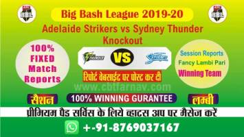 cbtf today match prediction ads vs syt Big Bash Knockout
