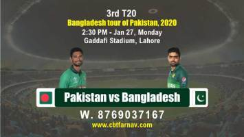 cbtf today match prediction ban vs pak
