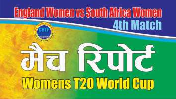 Match Prediction SAW vs ENW 4th T20 Betting Tips Toss Fancy Lambi