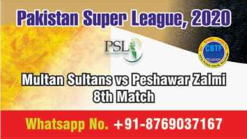 PSL T20 Match Prediction MUL vs PES 8th Betting Tips Toss Fancy Lambi