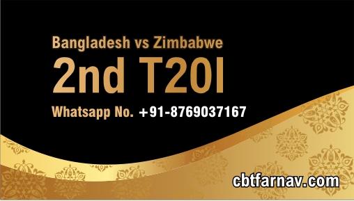 International T20 Match Prediction Ban vs Zim 2nd Match Tips Toss Fancy