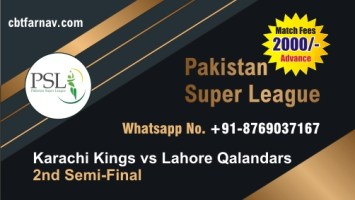 PSL T20 Match Prediction LAH vs KAR 2nd Semi Final Match Toss Tips