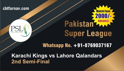 PSL T20 Match Prediction LAH vs KAR 2nd Semi Final Match Toss Tips